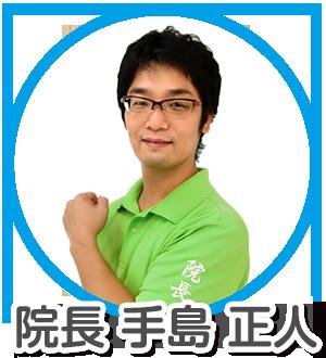 profile_1_1