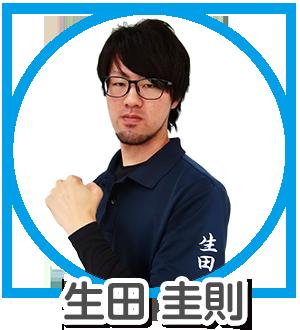profile_3_1