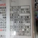IMG_0194[1]