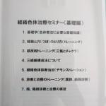 IMG_0502[1]