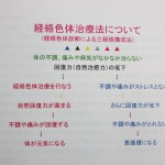 IMG_0503[1]
