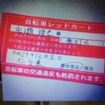 IMG_0549[1]