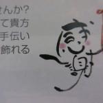 IMG_0650[1]